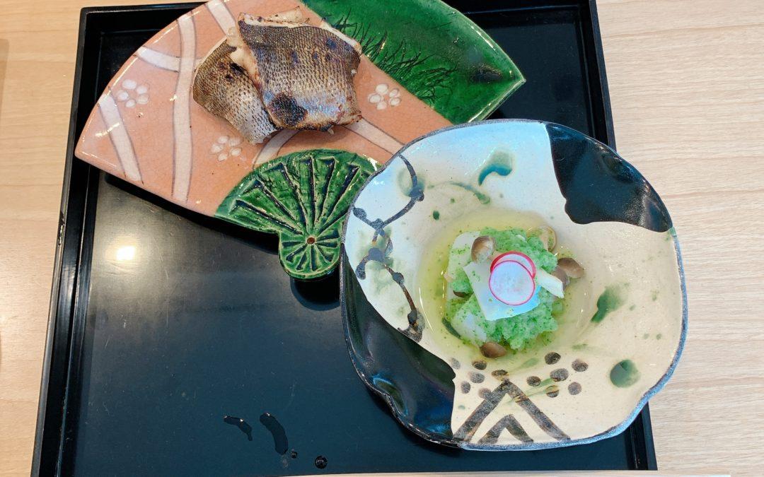 焼き物 イサキ柚庵焼き